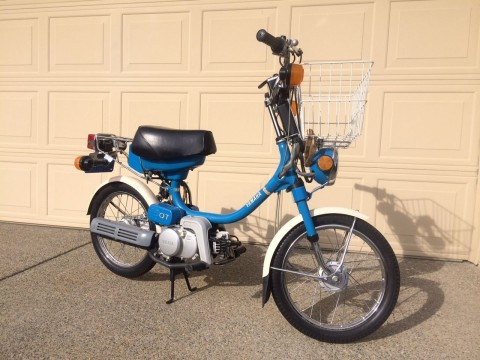 "1980 Yamaha Vintage QT50G Classic ""NoPed"" Yamahopper for sale"
